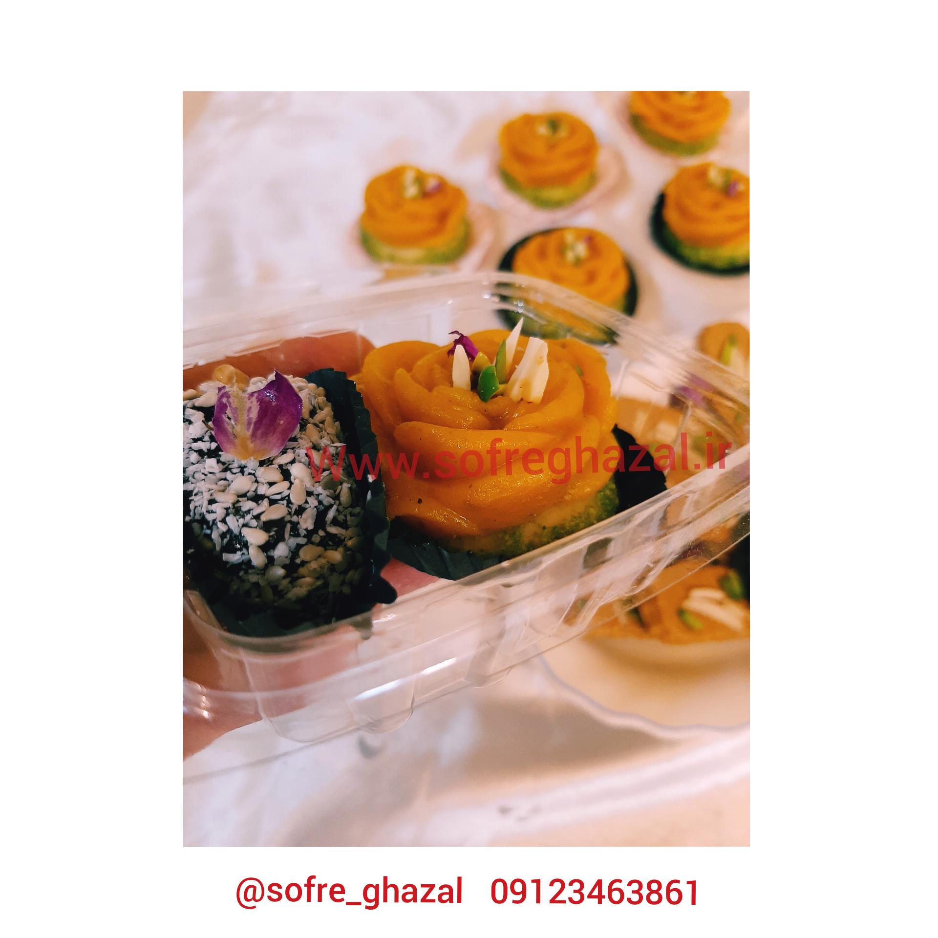 PhotoCollage_20201229_133647494