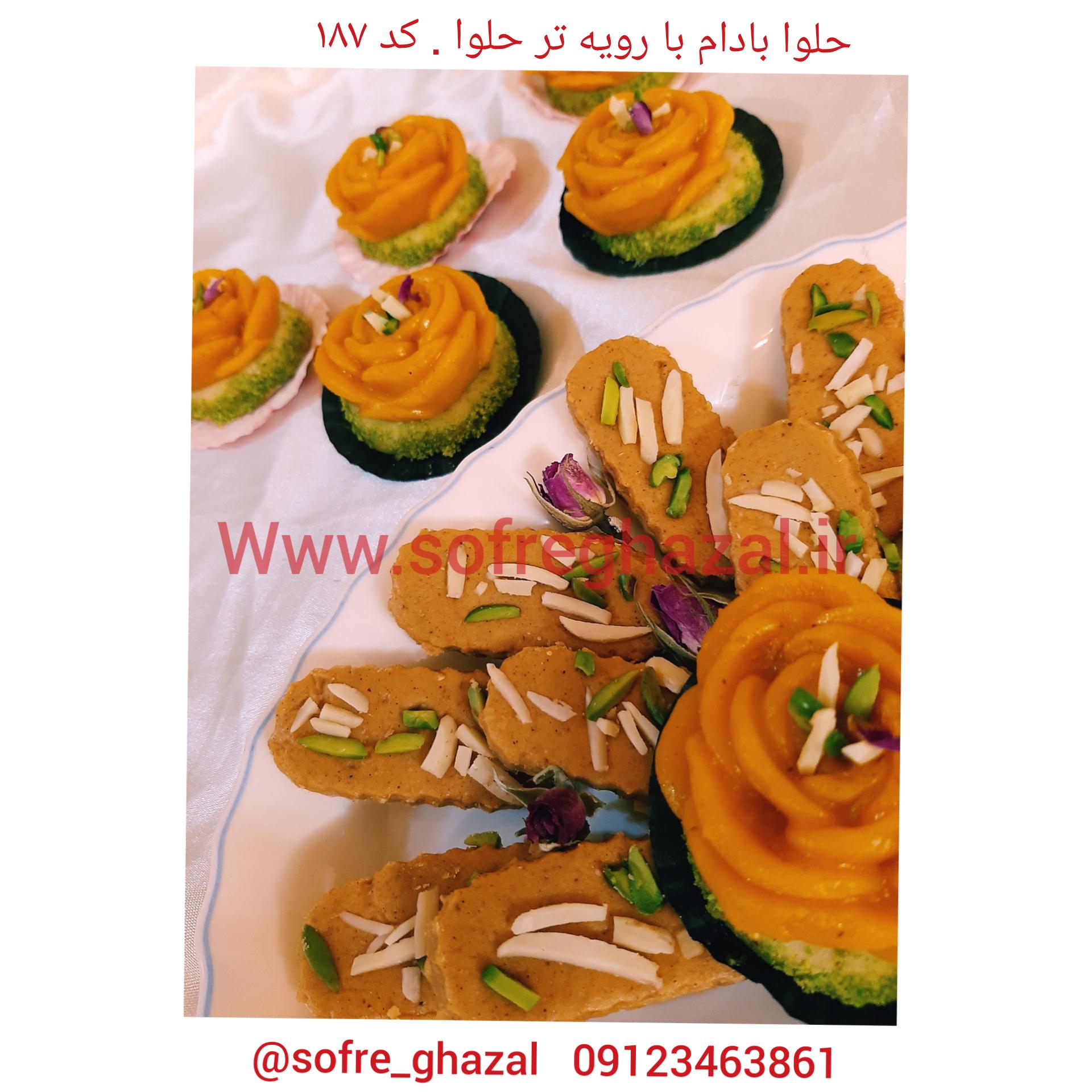 PhotoCollage_20210101_204358240