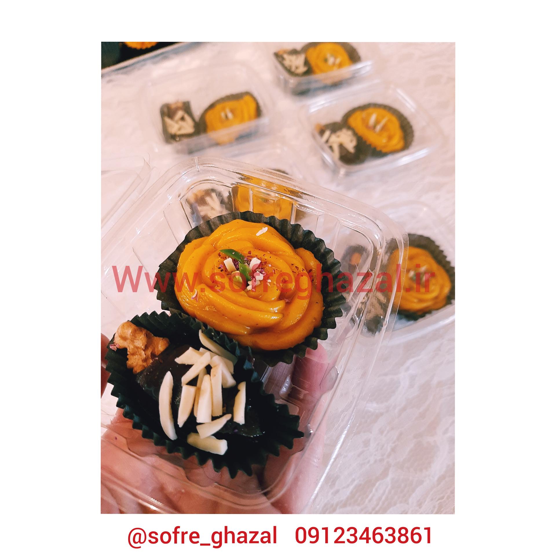 PhotoCollage_20210107_160558241