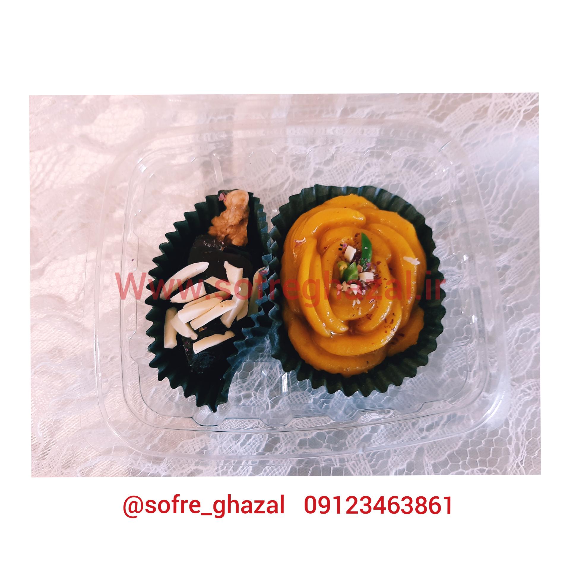 PhotoCollage_20210107_161256525