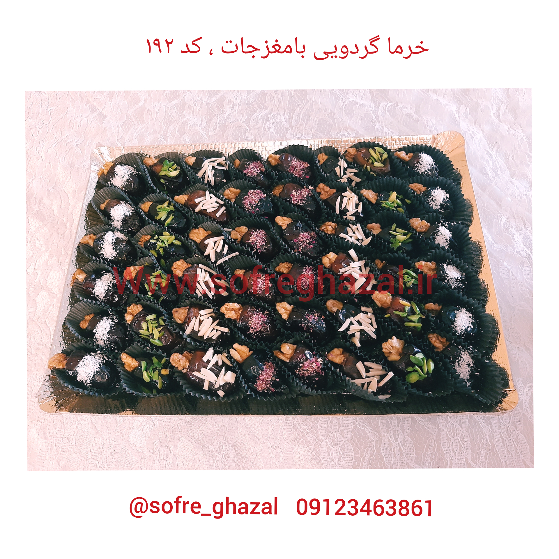PhotoCollage_20210107_202902767